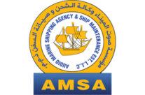 Audio Marine Shipping Agency & Ship Maintenance EST L.L.C.